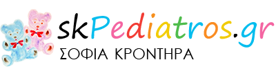 SK Pediatros